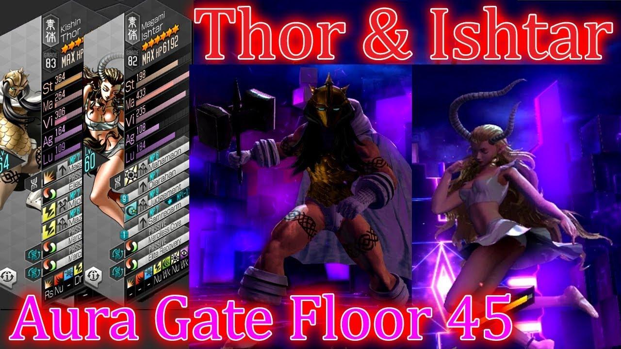 Shin Megami Tensei Liberation Dx2 Aura Gate Floor 45 Boss Thor & Ishtar