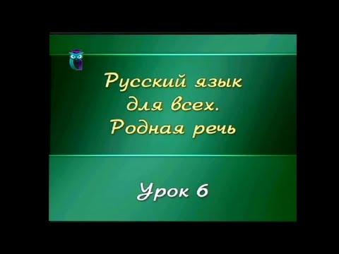 Русский язык как иностранный Все для студента
