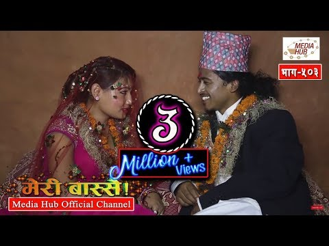 Meri Bassai Full Episode-503, 19-October-2017 Posted By Media Hub Official Channel
