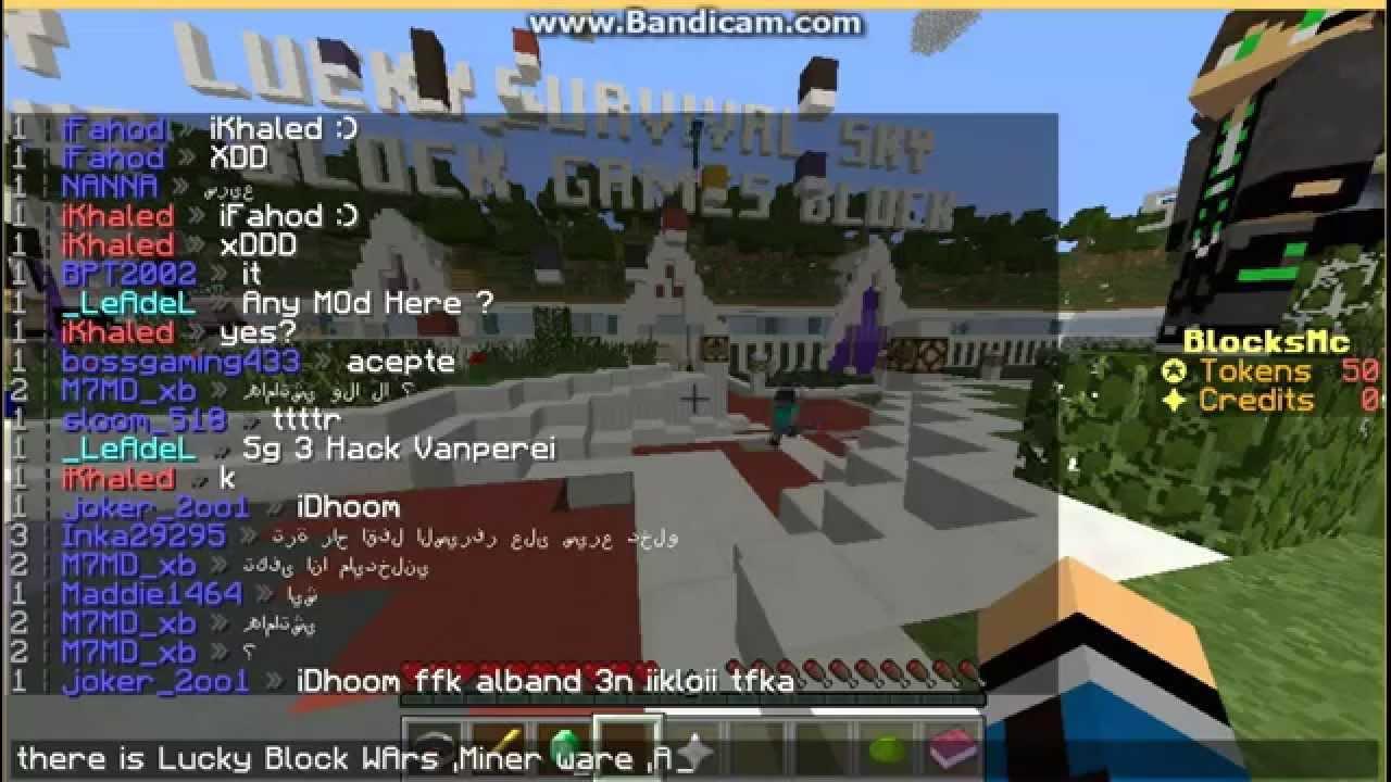 Minecraft Lucky Block Wars Minerware Block Party Cracked Server Youtube