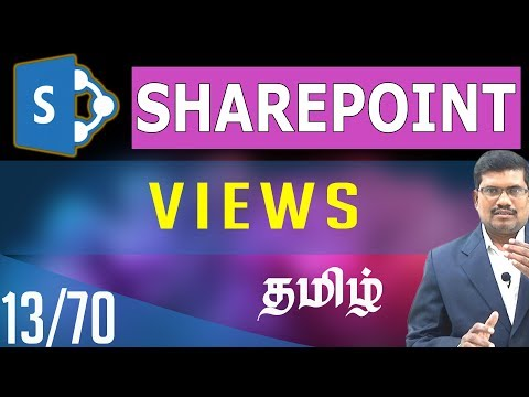 #13 Views || Microsoft Share Point In Tamil