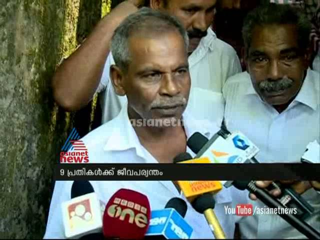 Nine gets life term in 'moral policing' murder case in Kozhikode