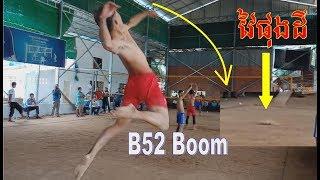 HD Dragon Seva Volleyball best Player | Tuch Kakada Vs Kong Grak | 07 Jun 2018