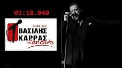 Vasilis karas den milmare free music download.