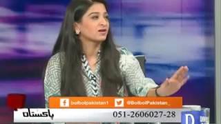 بول بول پاکستان، مارچ 28