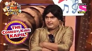 Kapil's Singing School | The Comedy King - Kapil | Kahani Comedy Circus Ki