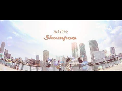 waybee『Shampoo』