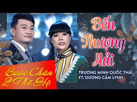 Bến Thượng Hải - Trương Minh Quốc Thái ft Dương Cẩm Lynh