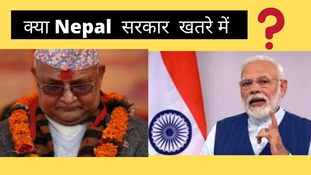 Why ? Nepal PM Oli accused India on topple his Government | Blames|Nepal India Border dispute issue