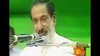 Sivaji Ganesan speech on M Karunanithi