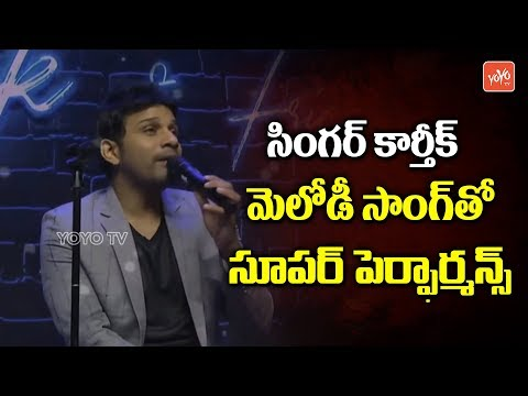 Singer Karthik Melody Song Performance at WTC 2018 | American Telangana Association | YOYO TV News