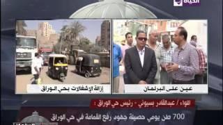 حي الوراق: إنهاء أزمة نقص إسطوانات البوتاجاز.. فيديو