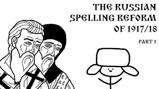 The Russian Spelling Reform of 1917/18 - Part I (History)