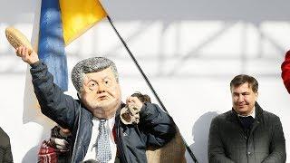 Саакашвили и Порошенко меняются ролями
