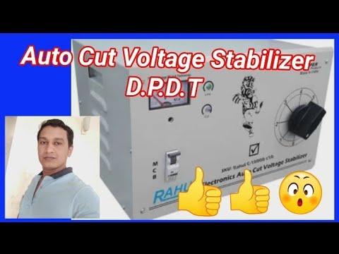 Auto Cut Voltage Stabilizer (D.P.D.T) Wiring Diagram