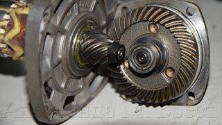 Как поменять шестерни на Makita 9558HN