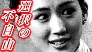 【衝撃事実】綾瀬はるかドラマは○○次第 チャンネル登録はこちら→http://...