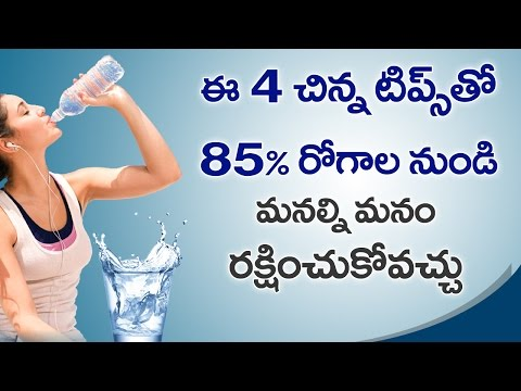 4 Best Ways to Drink WATER and its Benefits | How to Drink Water | Health Tips | Health Facts Telugu
