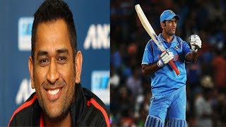 Champions Trophy 2017: 8 Unbreakable Records Of Ms Dhoni