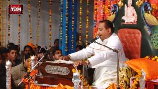 chonki baba balak nath ji,,Guru Tarsem lal ji, ludhiana part 2(3)