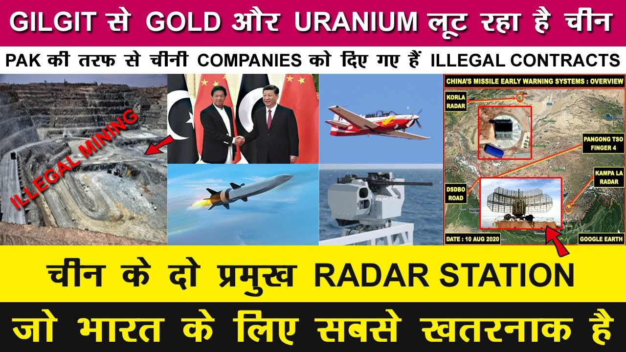 Indian Defence News:China stealing Gold and Uranium from Gilgit,DRDO HSTDV Test again,106 Htt-40 IAF