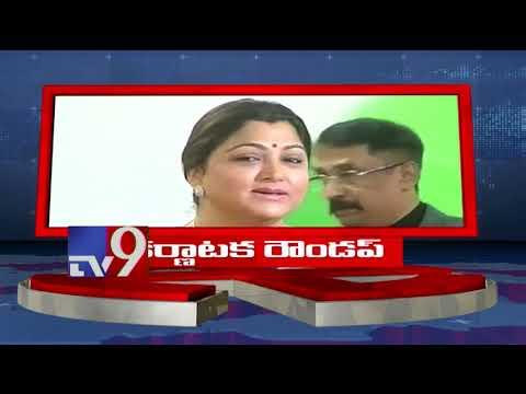 Karnataka Poll Roundup || 23-04-2018 - TV9