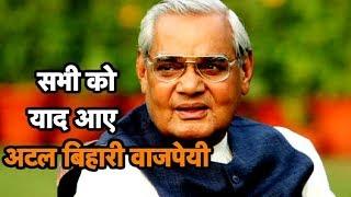 भारतीय खिलाड़ियों ने दी पूर्व प्रधानमंत्री अटल बिहारी वाजपेयी को श्रद्धांजली  | Sports Tak