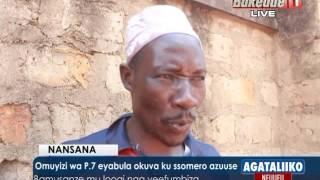 Omuyizi wa P.7 eyabula okuva ku ssomero azuuse thumbnail