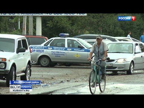 Мэра Апшеронска лишили водительских прав после резонансного ДТП