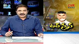 Chandrababu Naidu EMOTIONAL Speech