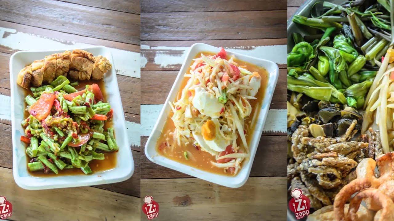 5 ร้านอาหารอีสานรสเด็ด ของชาวขอนแก่น : อร่อยเรียงจาน Ep.1
