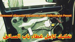 VW Passat 8 TYPE 3 G à partir de 2014 carrosserie montage travaux intérieur réparation Instructions