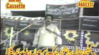 Majlis by Zakir Hafiz Muhammad Ali Baloch Marhoom 2 2