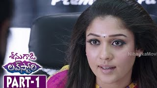 Seenugadi Love Story Movie Part 1 || Udhayanidhi Stalin, Nayanthara, Santhanam