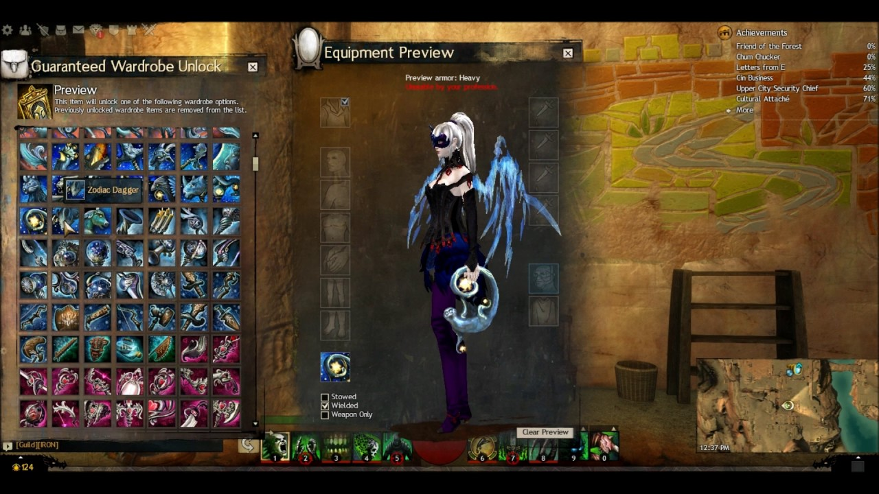 GW2-Wardrobe Unlock Preview 4 (equipment skins)