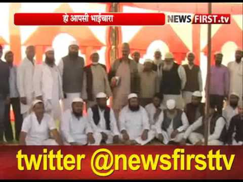 Live news by aistroit warning Maharashtra budhana district ...