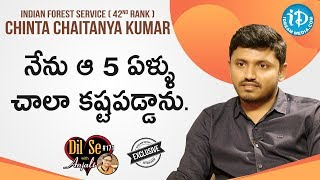 Indian Forest Service (42nd Rank) Chinta Chaitanya Kumar Interview | Dil Se With Anjali #171