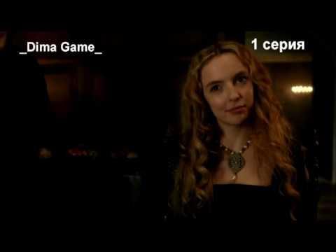 белая принцесса:ужин Генриха и Елизаветы