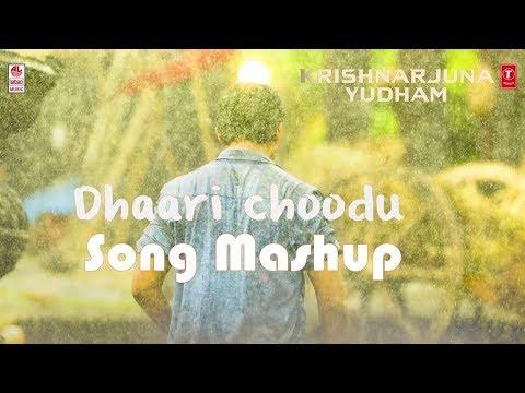 Dhaari Choodu Video Mashup    Natural star Nani    Hiphop Tamizha    Lahari music