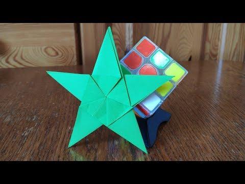 Оригами, пятиконечная звезда, из квадратного листа. Origami, Five-pointed Star, From A Square Sheet.