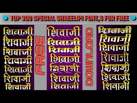 Shree lipi free download windows 7
