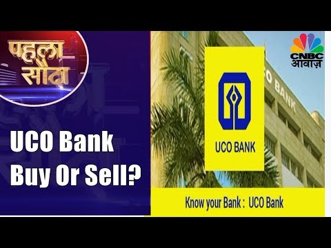 UCO Bank And Union Bank | Buy Or Sell? | Pehla Sauda | CNBC Awaaz