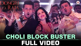 Choli Block Buster Full Song | Dongri Ka Raja