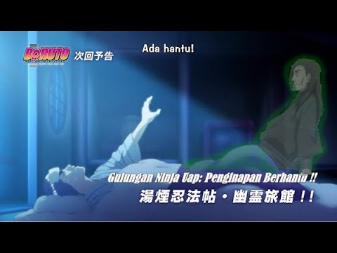 """Download Boruto Episode 108 """"Guru Guy di teror hantu saat tidur di sebuah penginapan air panas"""