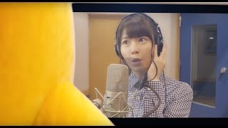作詞:唐沢美帆 作曲/編曲:神前 暁(MONACA) 歌唱アーティスト:アイド...