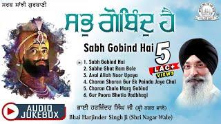 Bhai Harjinder Singh Ji Sri Nagar Wale - Sabh Gobind Hai Shabad Gurbani Kirtan