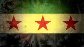 اغاني الثورة السورية  سكابا يادموع العين