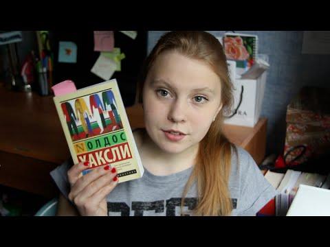 СПИСОК КНИГ НА ЛЕТО // SUMMER BOOK LIST