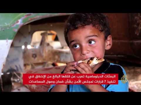 مطالب لمجلس الأمن بضمان وصول المساعدات لسوريا  - نشر قبل 7 ساعة