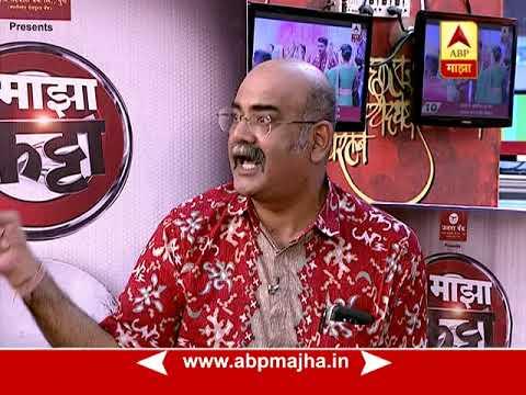 Majha Katta : Chetan Shashital Promo 2